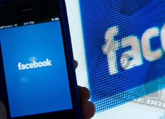 Veja nesta matéria algumas boas ideias para quem quer saber como ganhar dinheiro no Facebook. Algumas sugestões simples para que você possa transformar o Facebook em uma fonte de renda alternativa ou até mesmo iniciar seu próprio negócio nesta área.