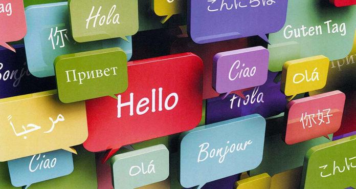 Veja nossa análise sobre o segmento de franquias de cursos de idiomas, um dos que mais atrai a atenção dos novos empreendedores. Mesmo sendo o segmento de franquias de escolas de idiomas extremamente lucrativo, é necessário observar algumas questões.